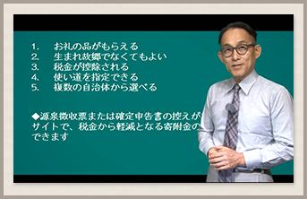 講座内容イメージ1