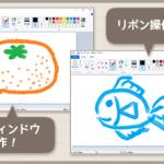 Windows10 基本操作編