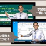 MOS Excel 365&2019講座