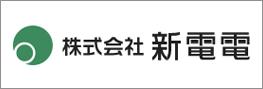 sindenden-logo