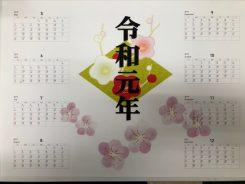 教室では生徒さんが「令和グッズ」作成を楽しんでいます(^^)/