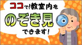 イオンタウン干菓子加古川校