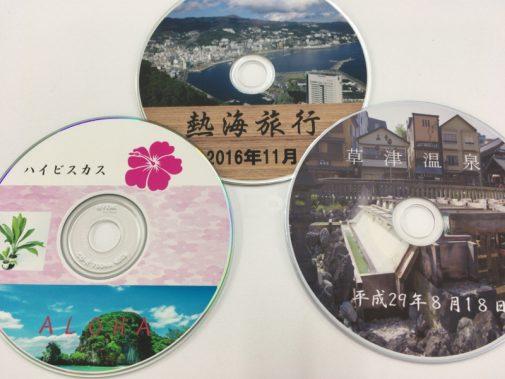 cd dvdレーベル印刷 パソコン教室わかるとできる直江津校