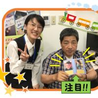 生徒様のご紹介(K.Kさま)