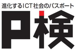 Pken_logo