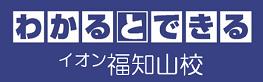 イオン福知山校