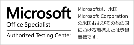 Microsoft Office Specialist Authorized Testing Center